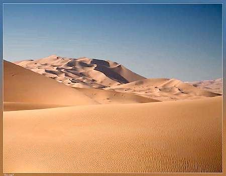 Онлайн ворожіння точками на піску (геомантія)