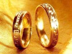 24 Року яке весілля